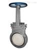 PZ73TC-薄型陶瓷排渣浆液阀