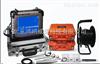 SBA-HTF孔道灌浆密实度质量检测仪