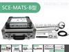 SCE-MATS-B/S/R混凝土多功能无损测试仪