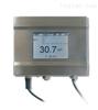 瑞士奥比菲亚Orbisphere 410溶解氧,臭氧在线分析仪