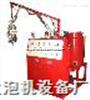 高压220供应大城富民聚氨酯小型发泡机