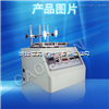 GT-MC-5GT-MC-5型耐摩擦试验机