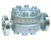 CS49H/CS69H/KRF3高温高压圆盘式蒸汽疏水阀