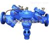 HS41X-A带过滤防污隔断阀