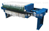 XmQ1/320-30U千斤頂壓濾機