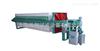 壓濾機自動保壓箱式壓濾機