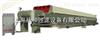 XMGZ80/1000-30U1000型80平方隔膜壓濾機