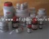 维生素K3/甲萘醌/2-甲基-1,4萘二酮/2-甲基-1,4-萘醌/VK3