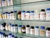 维生素PP/烟酰胺/烟碱酰胺/3-吡啶甲酰胺/尼古丁酰胺/菸酸胺/VPP