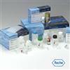 α-银环蛇毒素(α-BGT)ELISA试剂盒