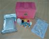 植物激素脱落酸(ABA )ELISA试剂盒