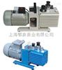 2XZ真空泵雙級直聯旋片真空泵-防爆型旋片式真空泵
