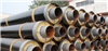 300-直埋式钢套钢蒸汽保温管厂家