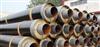 DN400蒸汽复合钢套钢保温管厂家