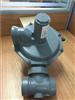 143-80-1液化气燃气调压阀
